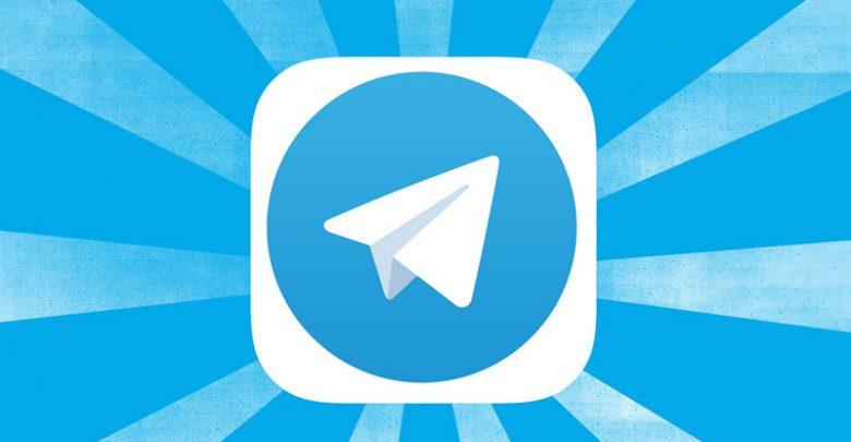 جلوگیری از دعوت شدن در گروه تلگرام توسط مخاطبین