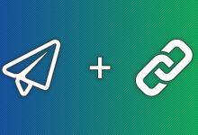 نحوه ساخت لینک جوین در کانال های تلگرام