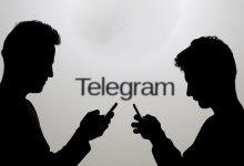 نحوه ساخت گروه در تلگرام