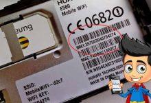 شماره سريال (IMEI) موبايل چيست و چه کاربردي دارد